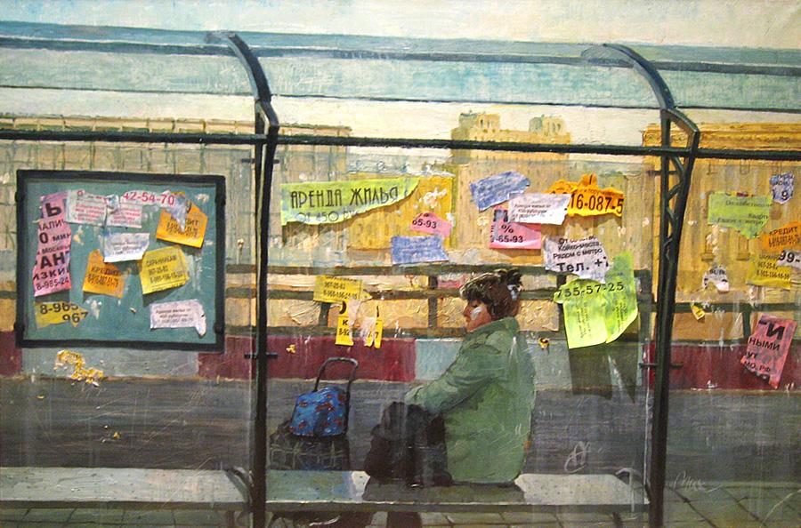 http://www.deviantart.com/art/bus-stop-194580537